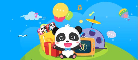 2017百度手机助手中国好应用-宝宝巴士PR986.png