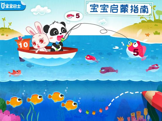 启蒙入门课——上千元的绘画启蒙课程,app里居然免费!134.png