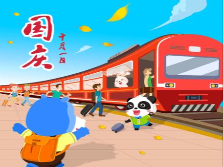 国庆中秋小长假,宝宝巴士带你玩乐学习两不误!